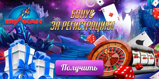 игровые автоматы 100 рублей при регистрации