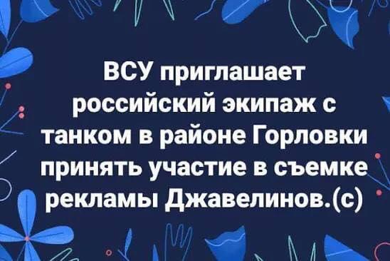 За шесть месяцев украинские воины на одной позиции на Светлодарской дуге уничтожили 15 террористов и ранили 13, - Мысягин - Цензор.НЕТ 9081