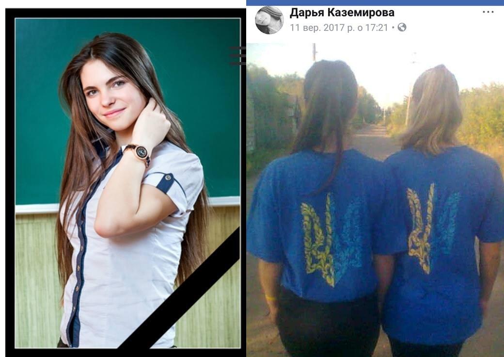 Как только РФ перестанет поставлять на Донбасс оружие и деньги, конфликт мгновенно прекратится, - Ельченко - Цензор.НЕТ 5363