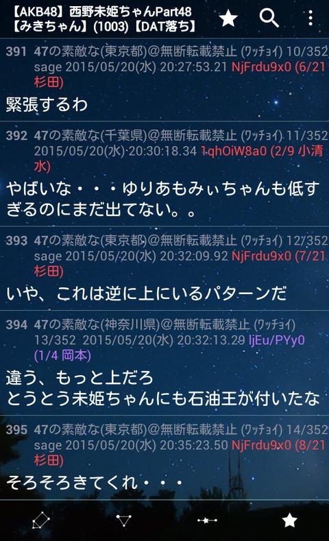 "ROMれ!ペンギン on Twitter: ""..."