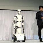 なんか進化してる?!wペッパー君から優しさを排除したみたいなロボットw