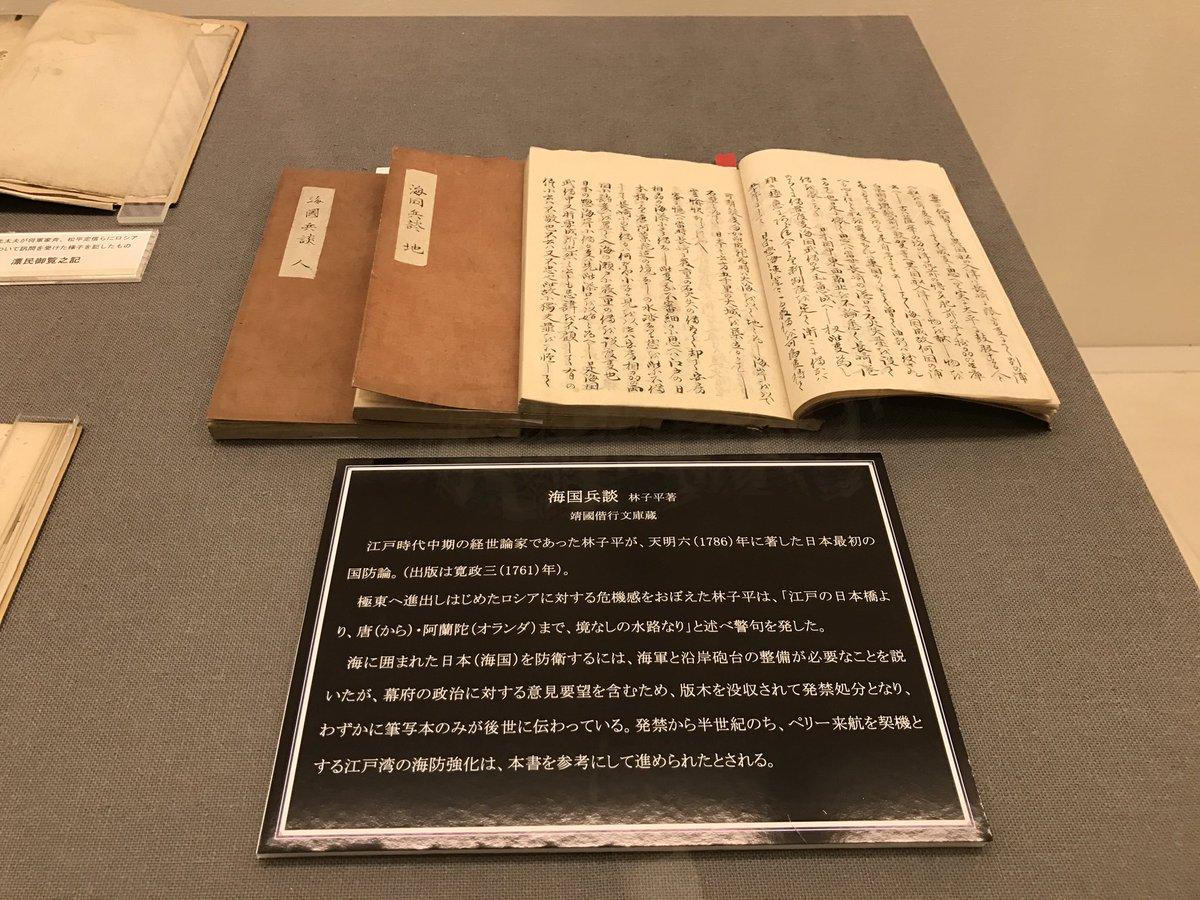 """加治まや on Twitter: """"近くで用事があったので、靖国神社で催されて ..."""
