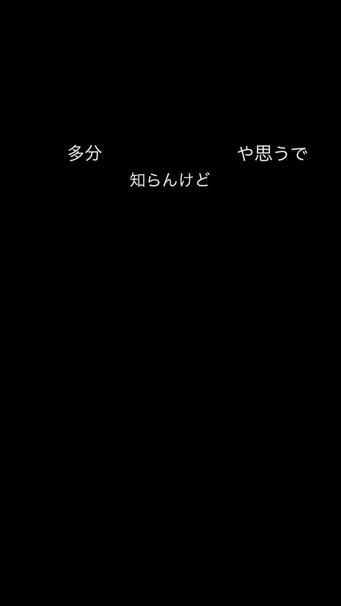 Iphoneが関西弁になるロック画面の画像が思わず使いたくなるレベル Togetter