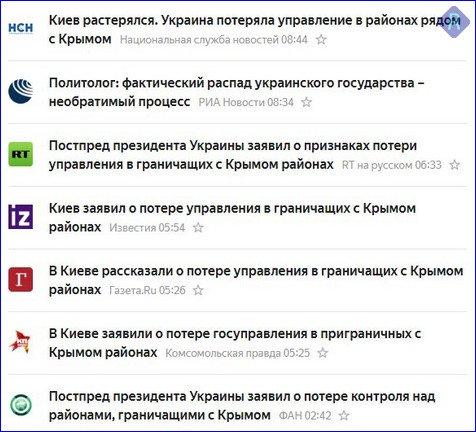 """Двое мариупольцев получили по 10 лет тюрьмы за ведение войны и участие в НВФ """"ДНР"""", - Лысенко - Цензор.НЕТ 950"""