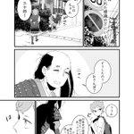 日本史の武士についての答えが予想外! 近所に住む落ち武者と女子高生とお話