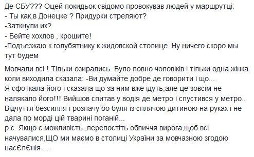Поки рано говорити, хто стоїть за вбивством Бабченка, але РФ використовує різні види дестабілізації України, включно з терактами та політичними вбивствами, - Клімкін у Радбезі ООН - Цензор.НЕТ 6593