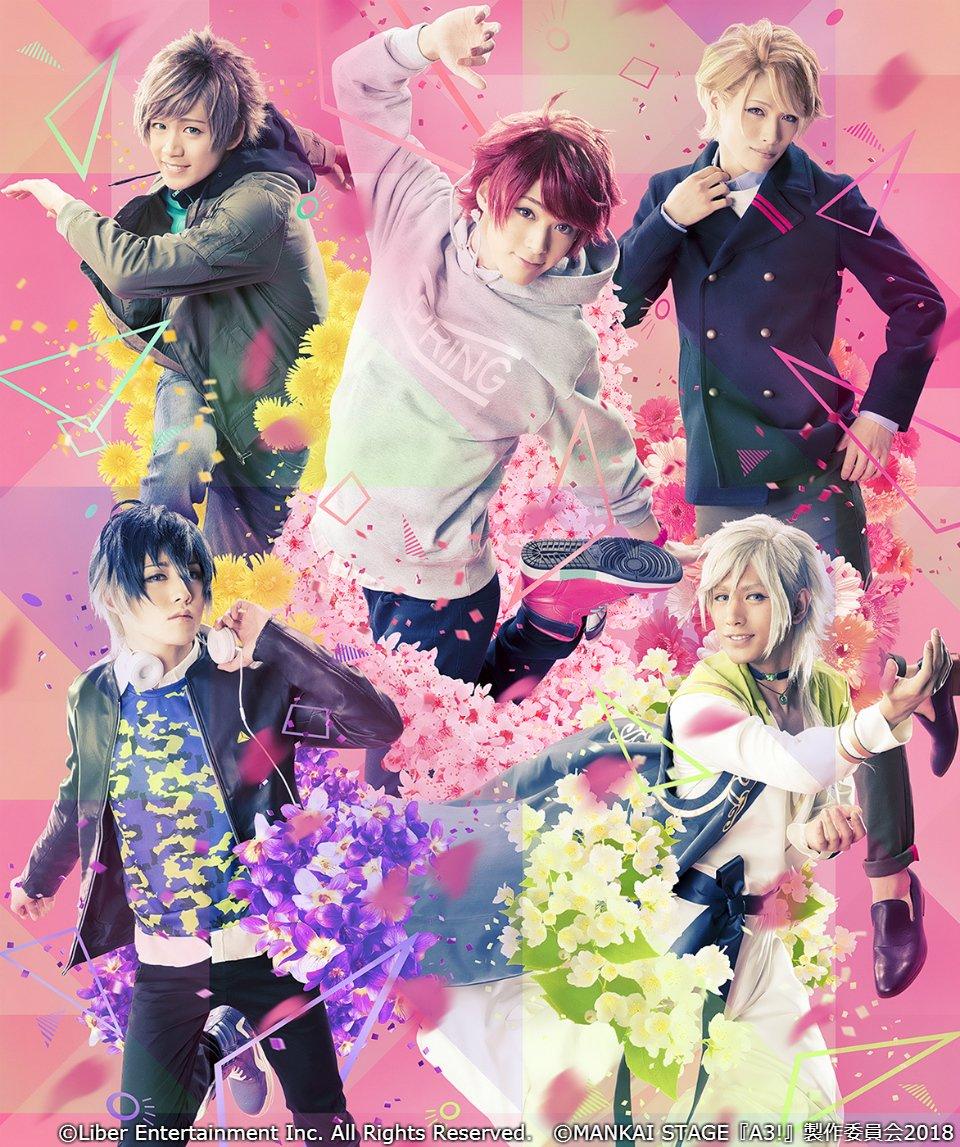 \MANKAI STAGE『A3!』公演初日×WOWOW で独占放送!/ 稽古場から、わくわくしてい