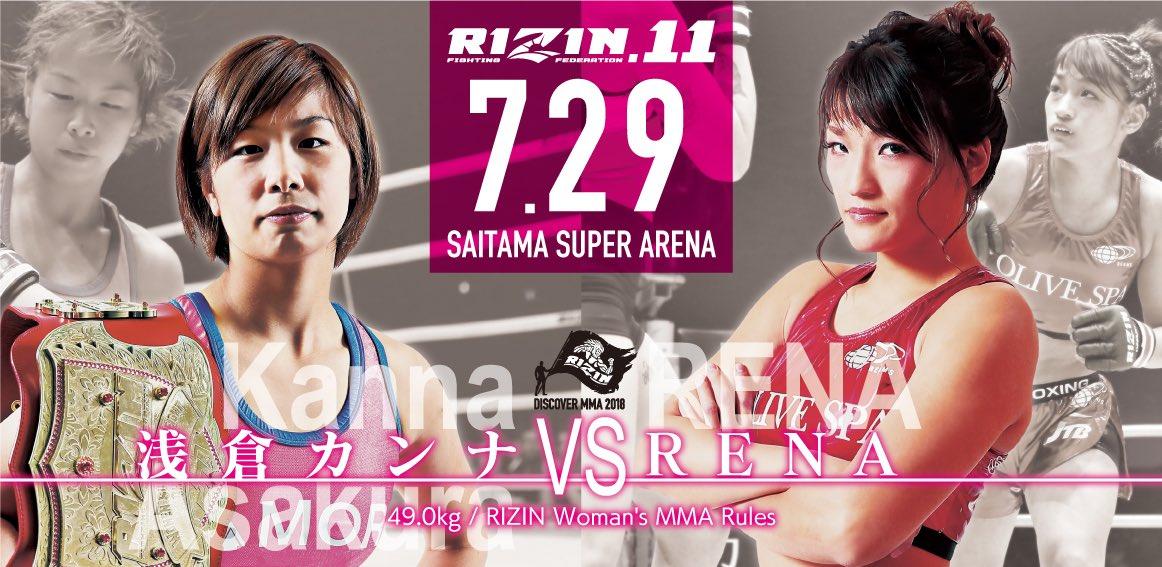 Rizin FF 11: Saitama Super Arena. - Página 2 DeXRSR_UQAANhCK
