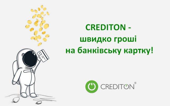 кредит webmoney онлайн