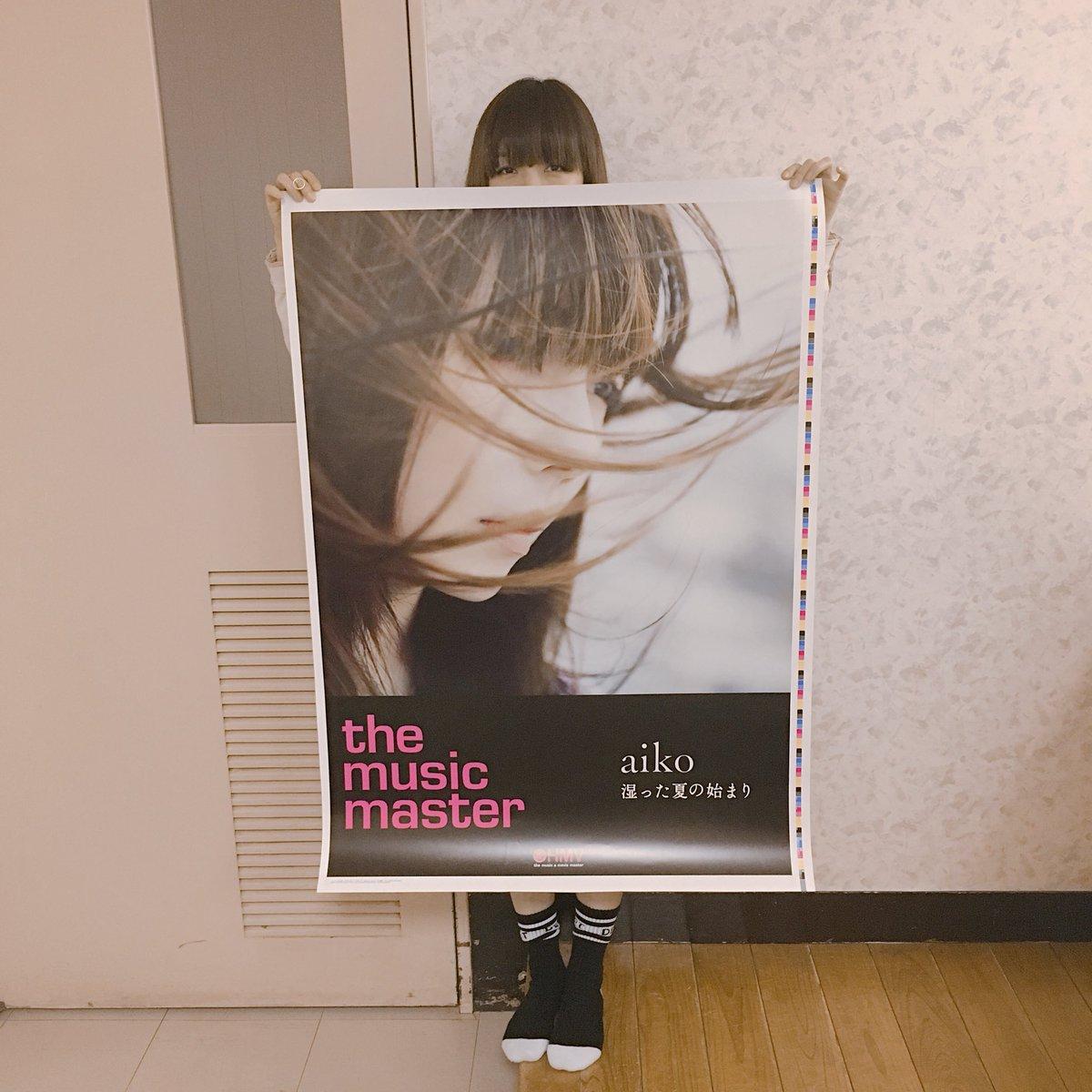aikoCDポスター持つ画像