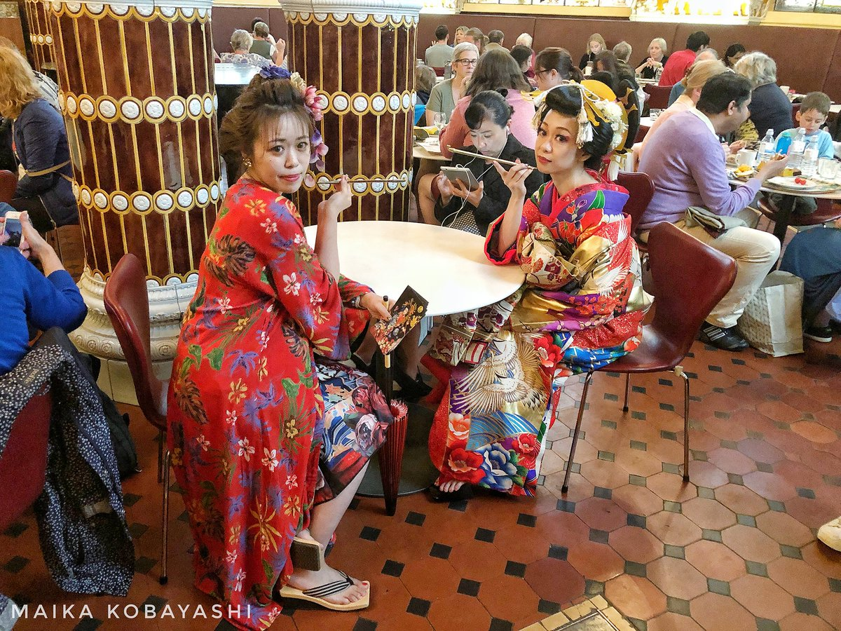 It's uncommon to see Japanese people in London, and yet rarer still to see people walking the streets in kimonos.