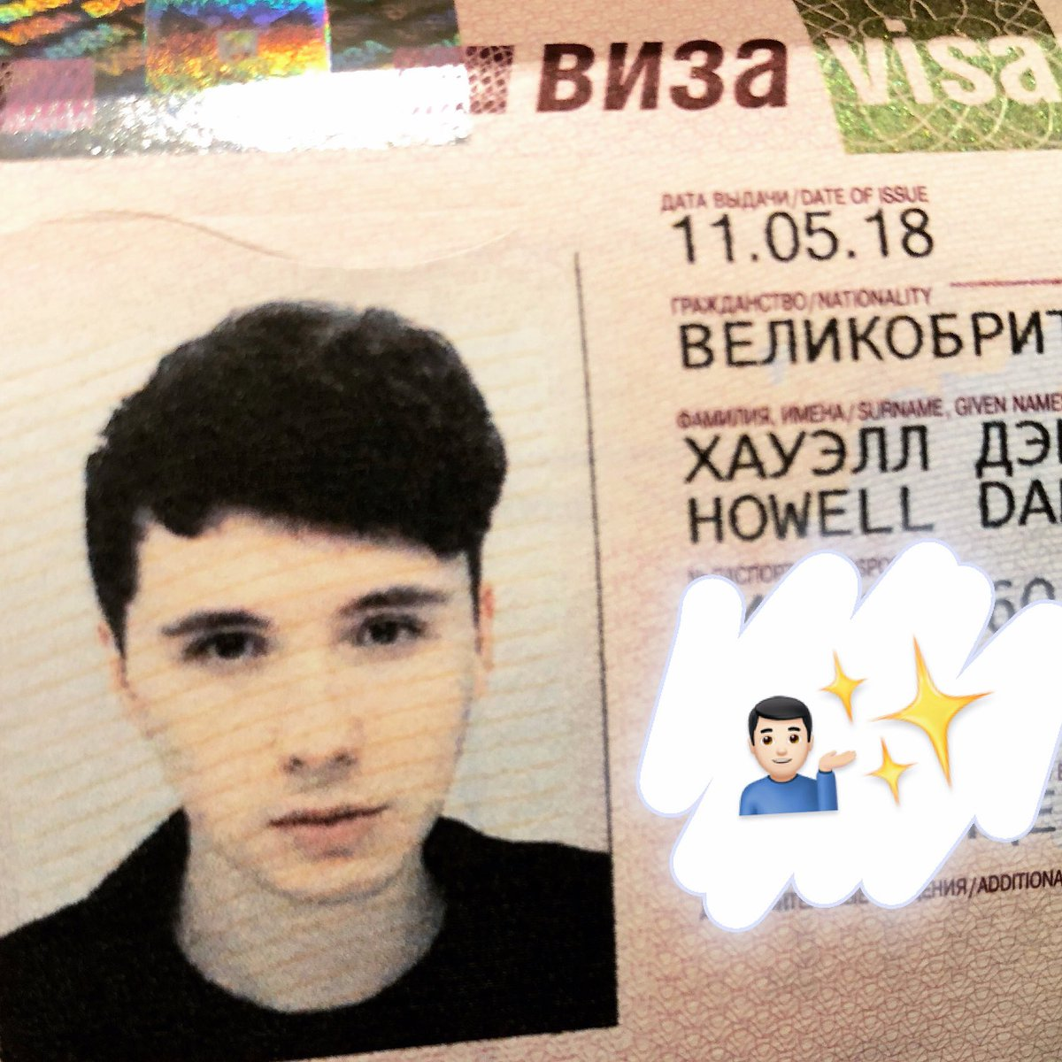 okay for real do russia put filters on people's visa photos because i've never looked this dreamy in a passport