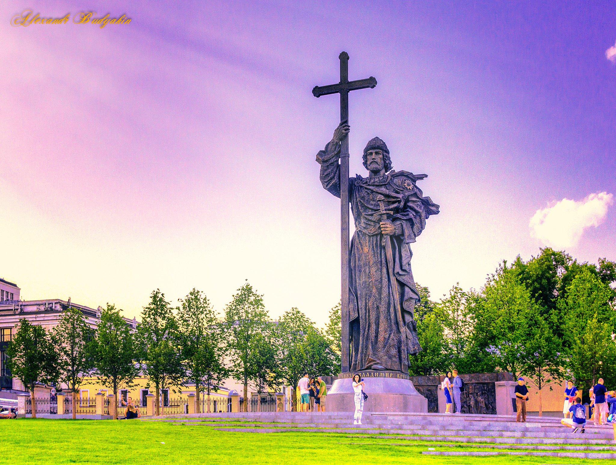 самом деле памятник князю владимиру в москве где фото заканчивается брачный