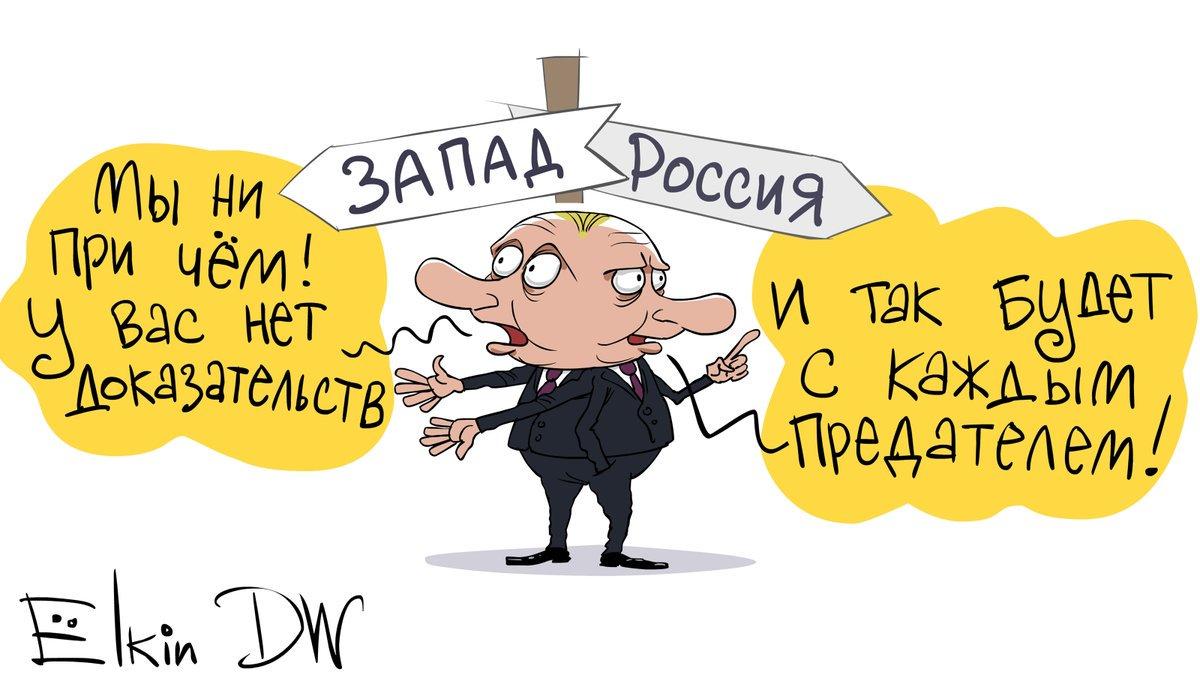На Майдані о 19-00 відбудеться зустріч пам'яті Бабченка - Цензор.НЕТ 4608
