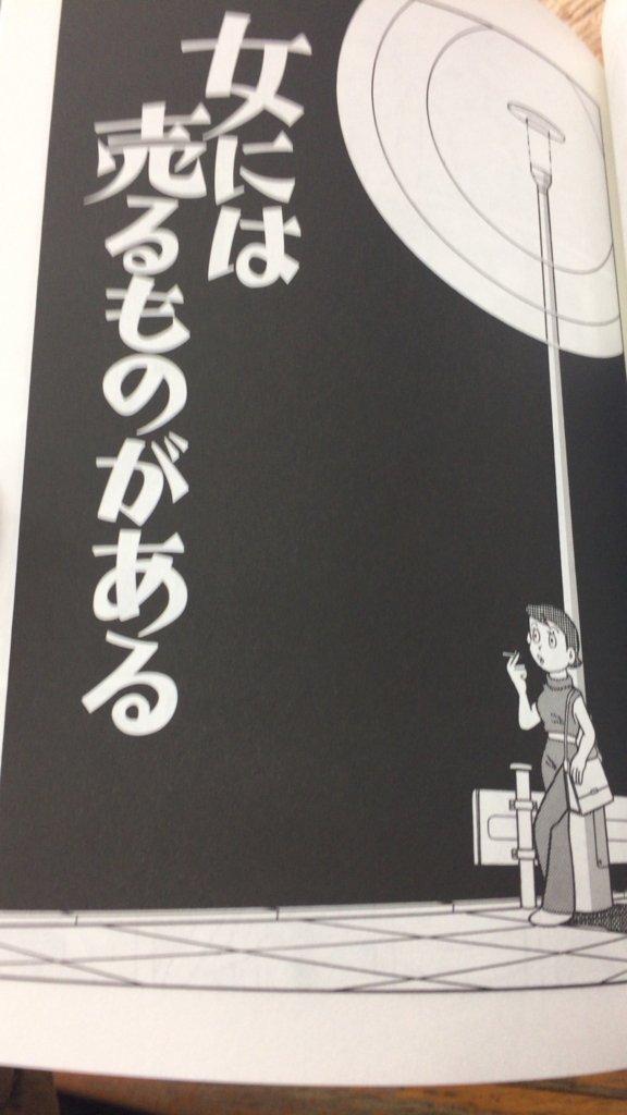 ♌ ロボデリ開発者♌ あき on Twit...