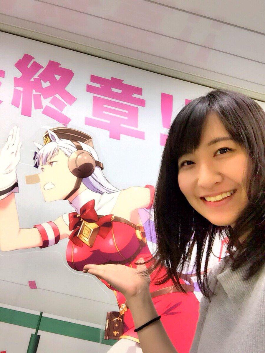 """上田瞳 on Twitter: """"新宿にあるウマ娘のパネル見てきましたー! 全力 ..."""