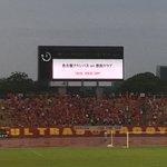 Image for the Tweet beginning: 天皇杯  JFA 第98回全日本サッカー選手権大会 2回戦  奈良クラブ vs.