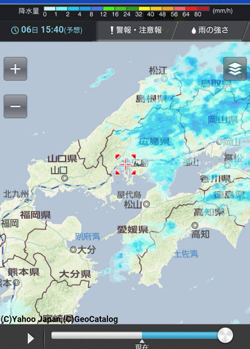 レーダー 広島 天気 雨雲
