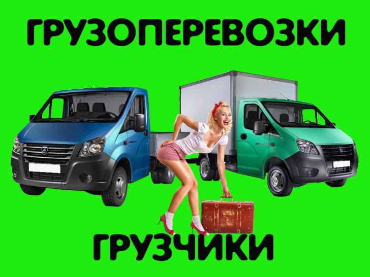 Прикольные картинки для рекламы грузоперевозок, перевозки фото