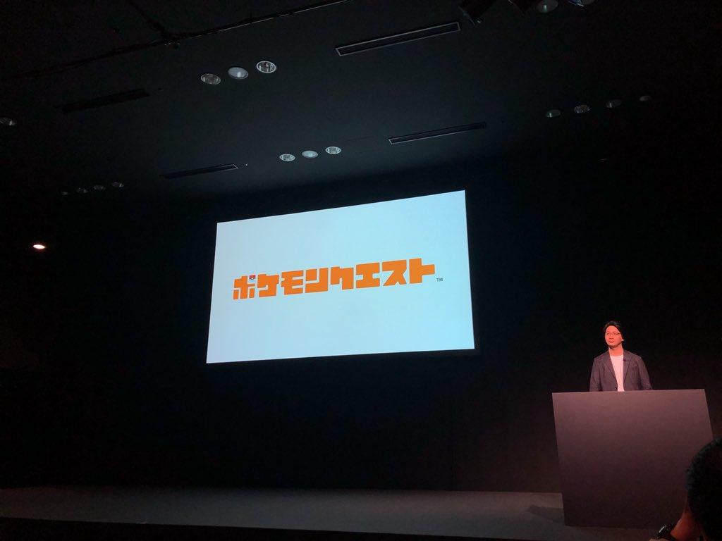 画像 : ゲームフリークの新作は任天堂switchとスマホのマルチ
