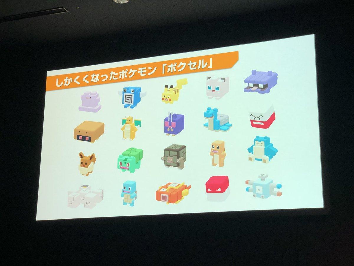 "ittousai🤖engadget jp on twitter: ""任天堂switchの ポケットモンスター"