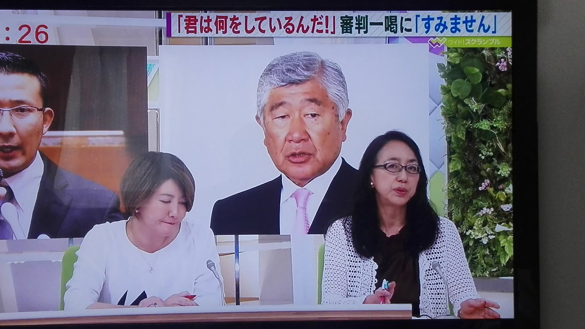 渚左 長田