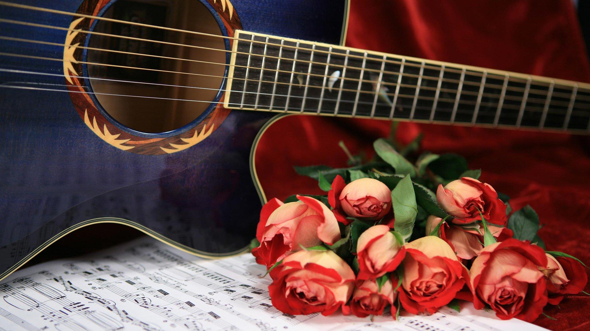 Открытка гитара и цветы, прикольные