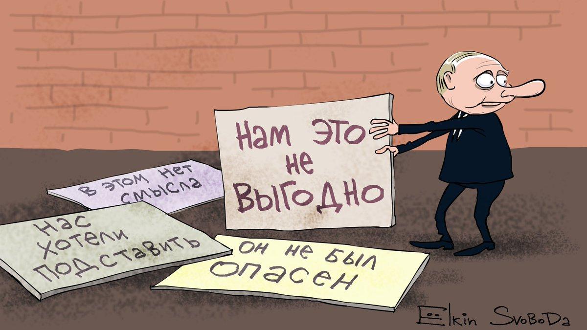 Убийство Бабченко - такая же провокация, как и отравление Скрипаля, - директор ФСБ Бортников - Цензор.НЕТ 4412