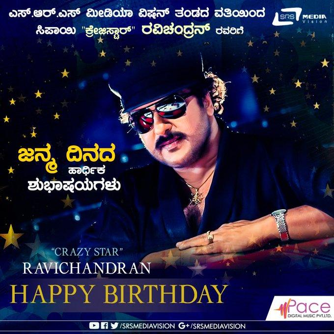 Wishing Crazy Star V. Ravichandran Sir a Very Happy Birthday !!!