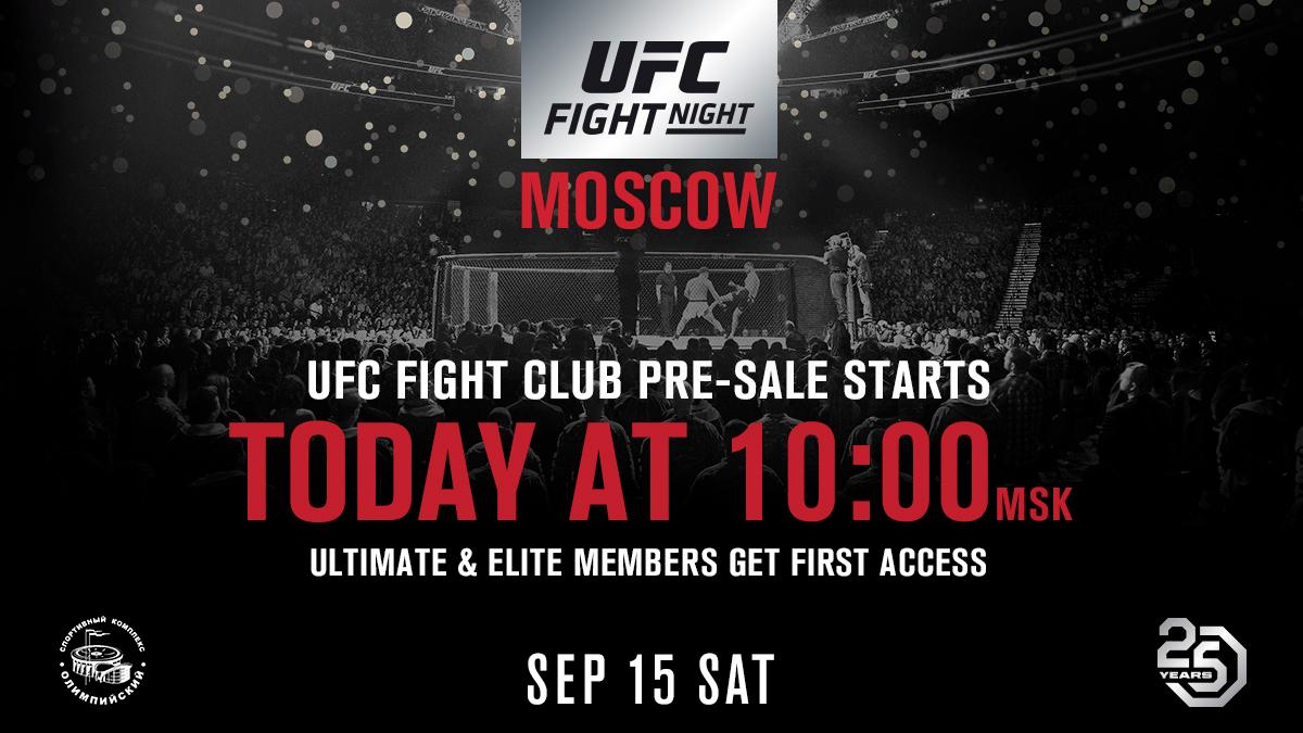 Making history... again! 🇷🇺 The #UFCMoscow Fight Club pre-sale is LIVE ➡️ bit.ly/2IUadNH