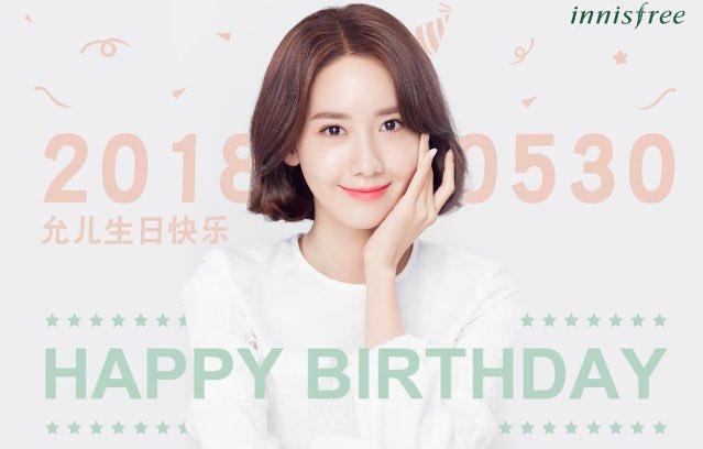 Happy birthday to beautiful woman my ultimate bias ever Im Yoona