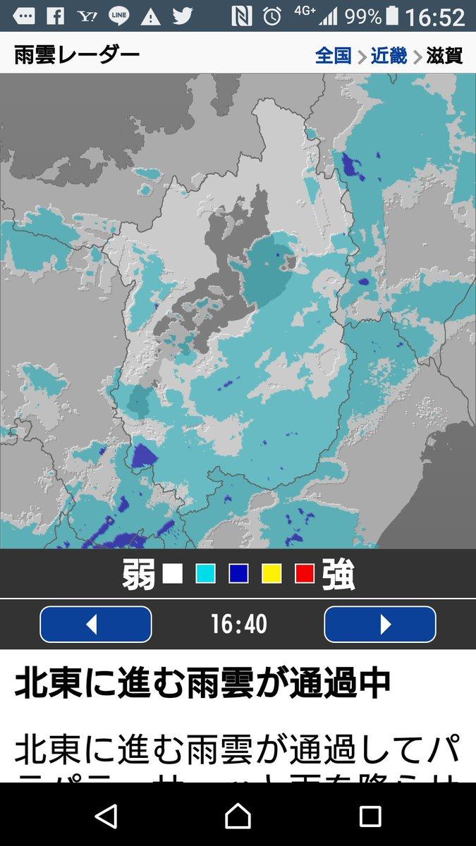 守山 市 天気 滋賀県守山市の天気(3時間毎) - goo天気