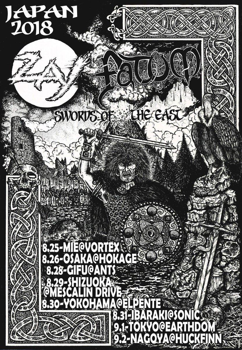「FATUM ZAY TOUR」の画像検索結果