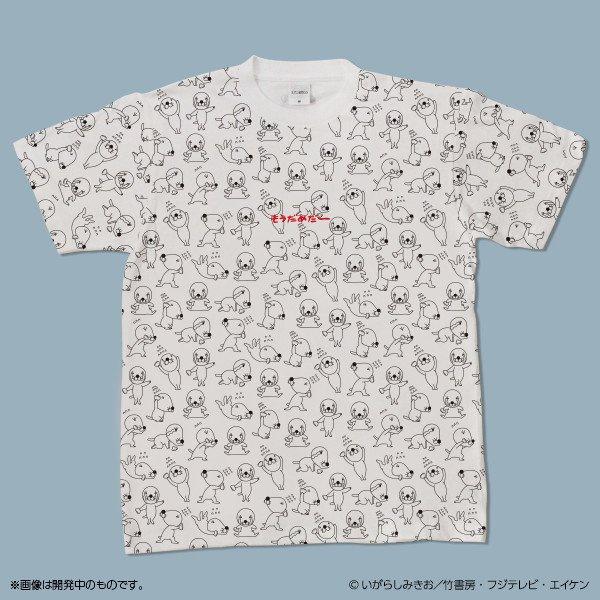 「ぼのぼの」もうだめだ~状態のTシャツ、しまっちゃうおじさんピンズなど発売