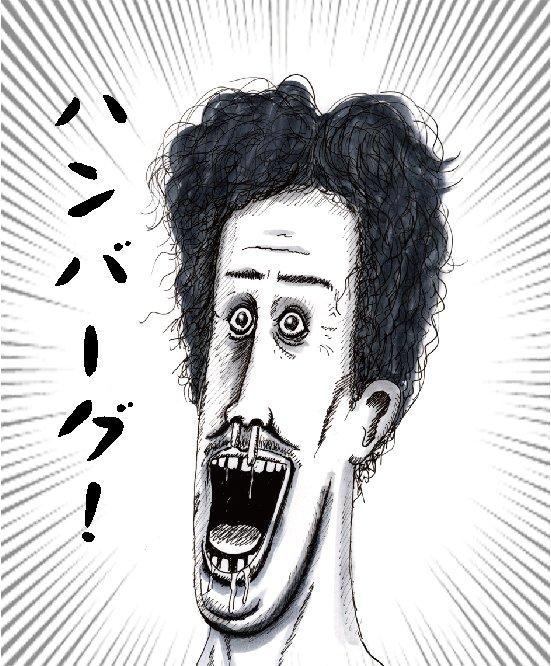 水曜どうでしょう漫画太郎風