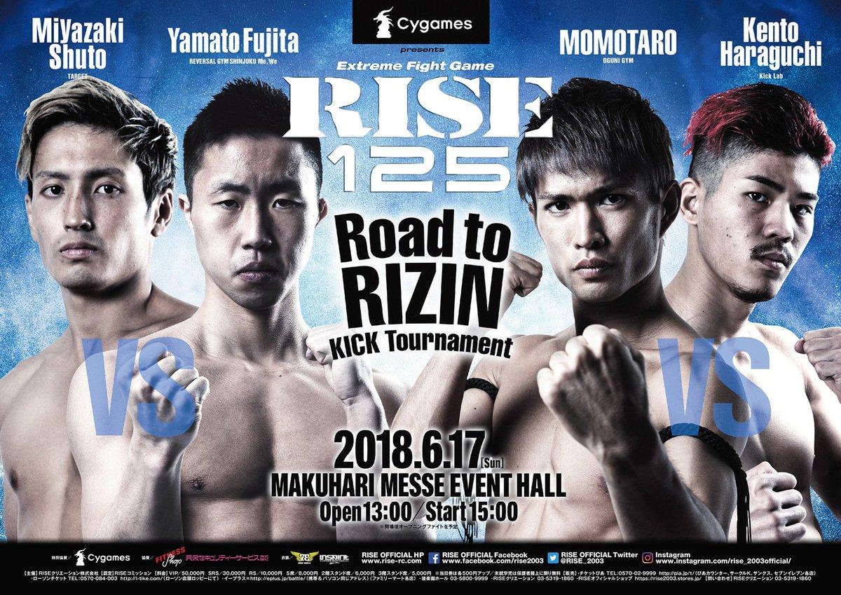Rizin FF 11: Saitama Super Arena. - Página 2 DecdCSnVwAAvshP