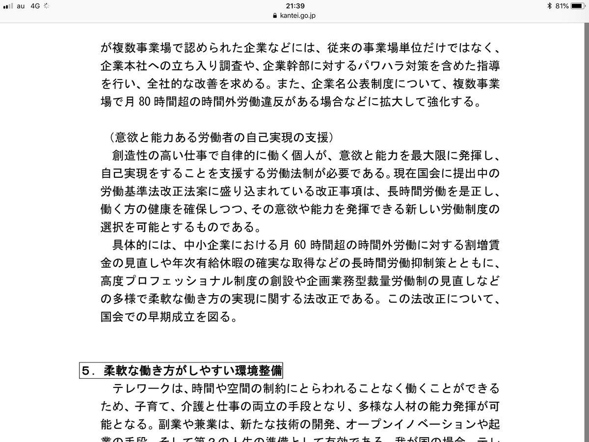 """Yuji たかいし on Twitter: """"そ..."""