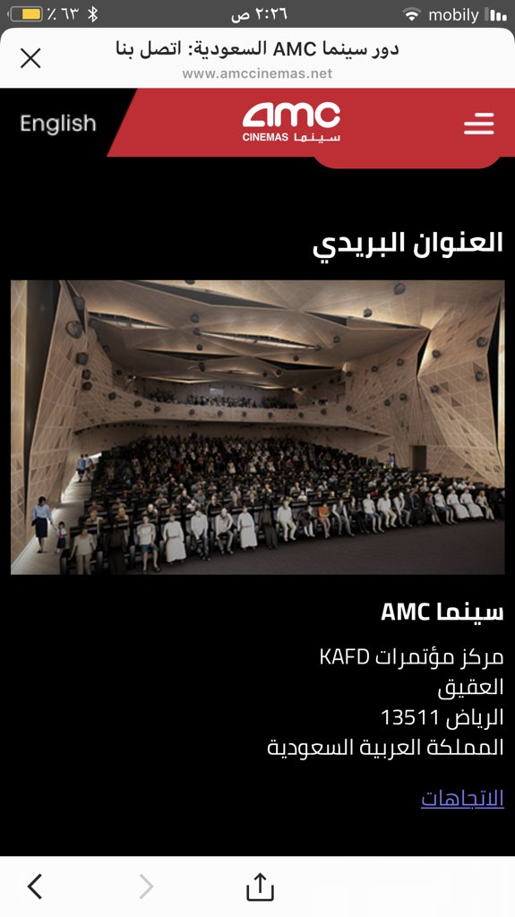 Amc سينما Auf Twitter تقدر الحين تحجز تذكرتك وتشوف آخر الأفلام المعروضة في سينما Amc Https T Co 1oxmlumutv