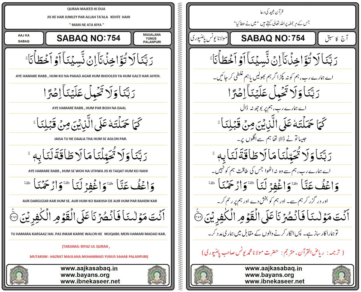 Quran Majeed Arabic Grammar on Twitter: