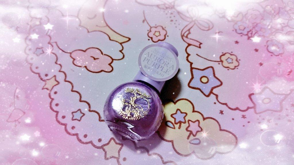 test ツイッターメディア - また100円ショップでキキララのマニュキュア買ってきました!!色は諒君のトレードマークでも紫にしました!! #ダイソー #DAISO #キキララ  #西宮諒 https://t.co/EnoOQiBjk8
