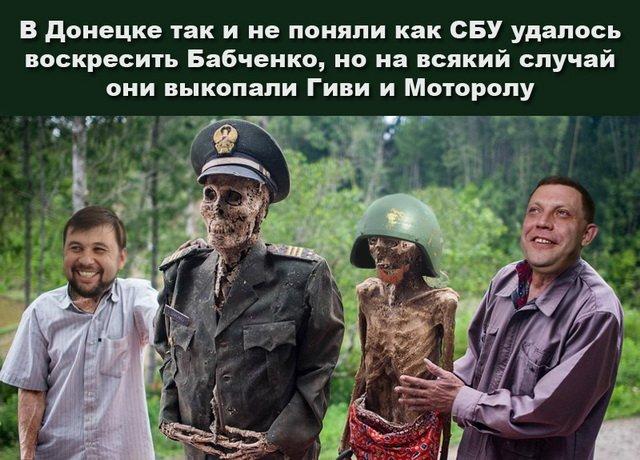 Дело об убийстве Бабченко было пиаром, поэтом Следственный комитет РФ закроет его тихо, - адвокат Новиков - Цензор.НЕТ 7850