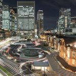 Image for the Tweet beginning: Au Japon, #Mitsubishi Estate et