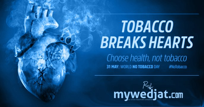 My Wedjat On Twitter Dont Let Tobacco Destroy Youstart From