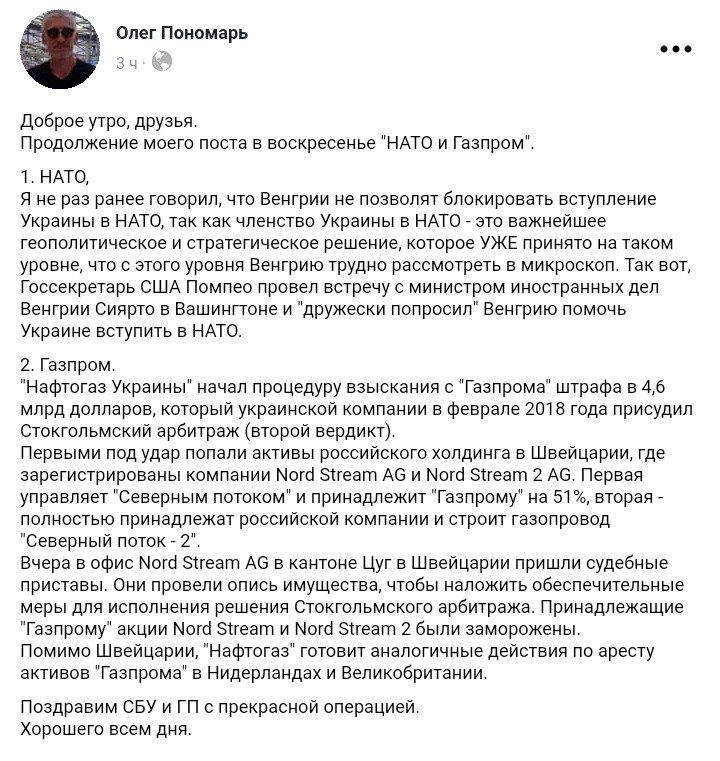 Враг бил по позициям украинских сил из 122-мм артсистем, 120- и 82-мм минометов. Двое бойцов получили ранения, - ООС - Цензор.НЕТ 7555