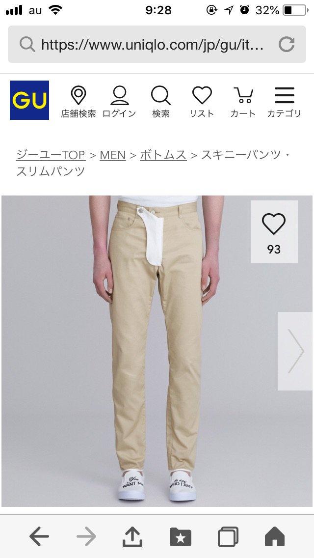 GUのメンズボトムのこれ、なにコレ。 こんなデザインが今ってお洒落なの? こんなパンツ恥ずかしくて履けないぞ。俺の感性がおかしいのか? なんでそこ色変えたよ。