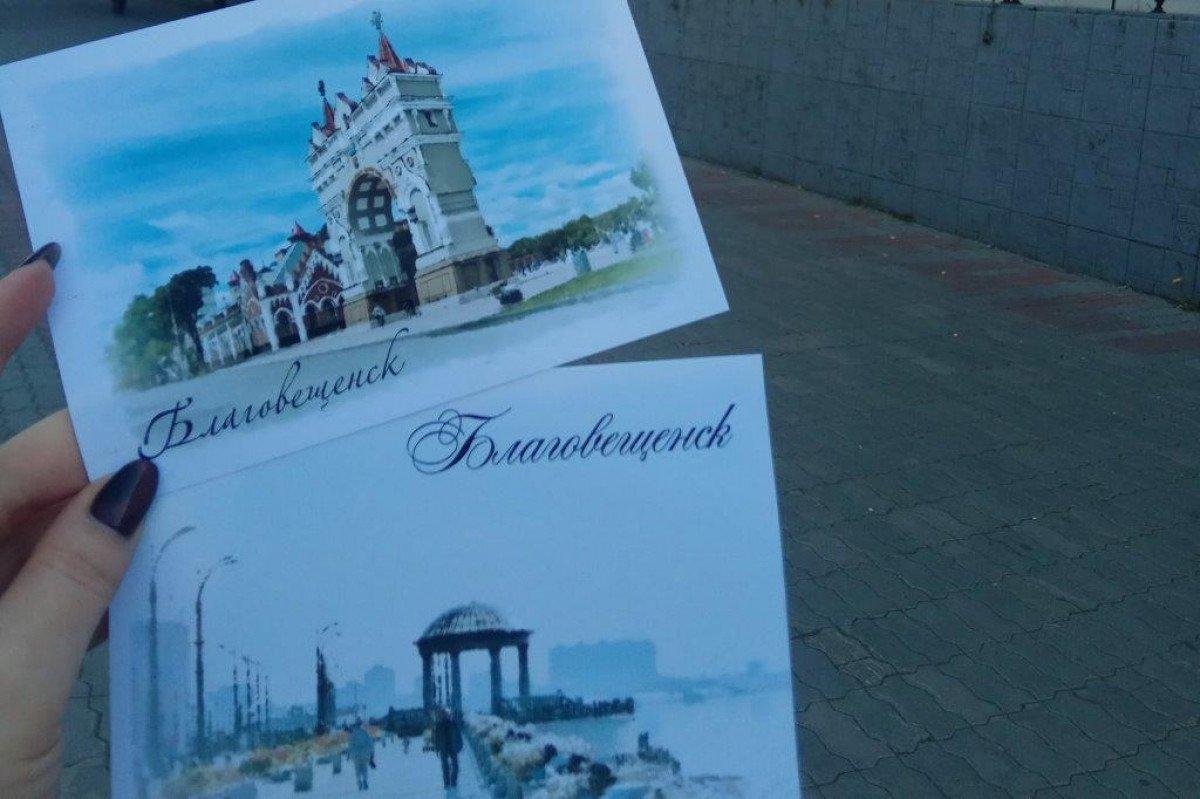 Почтовые открытки благовещенск, день рождения копировать