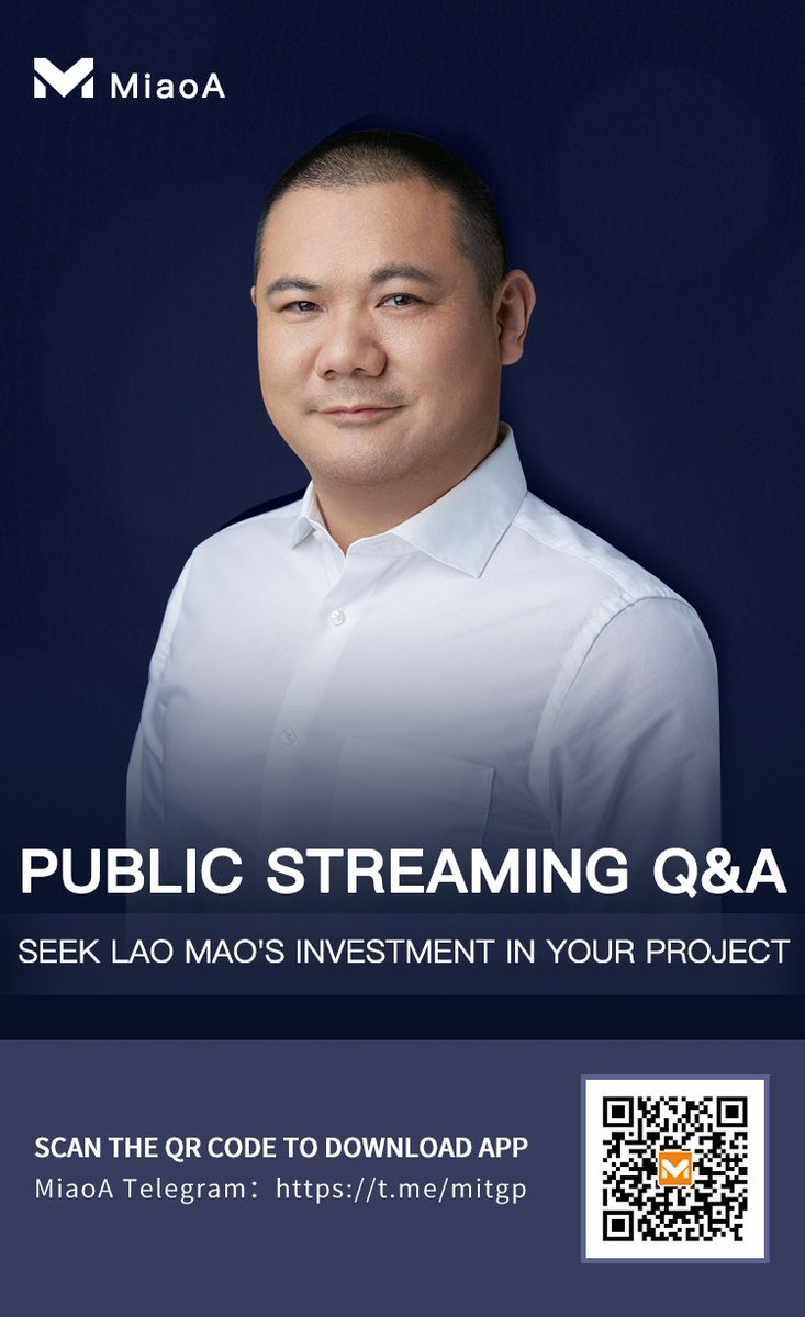 f73ce37c Come and join the public streaming Q&A with Laomao and have the unique  opportunity to seek Laomao's investment in your project! See the experience  in app ...