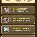 Image for the Tweet beginning: バグったんだがw #白猫プロジェクト