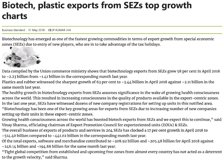 Cm Epces On Twitter Biotech Plastic Exports From Sezs Top Growth