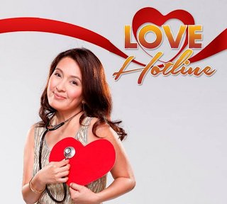Love Hotline -  (2014)